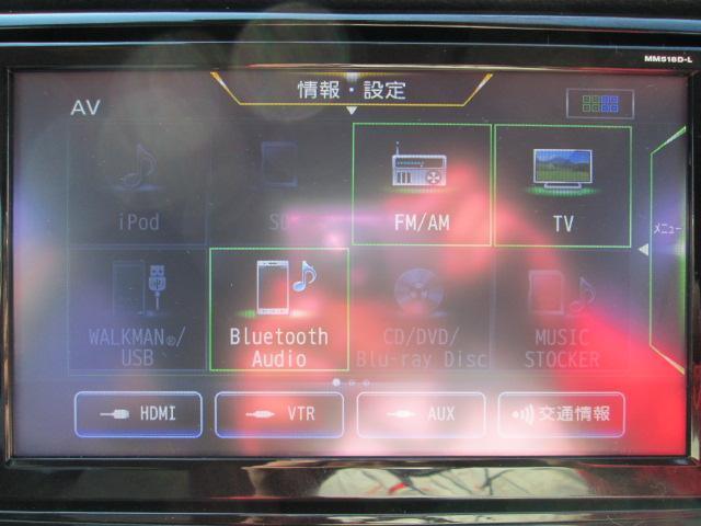 20Xi 4WD 純正大型画面ナビ AVM プロパイロット(7枚目)