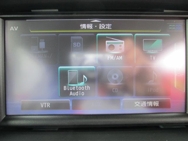 GX HR 純正ナビ バックM ドラレコ前後カメラ(7枚目)