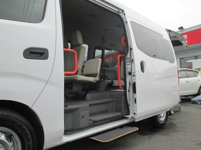 「日産」「NV350キャラバン」「その他」「東京都」の中古車14
