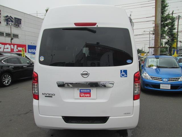 「日産」「NV350キャラバン」「その他」「東京都」の中古車20