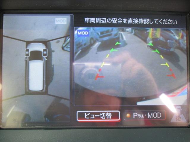250H/S S4WD 8人乗 メーカーナビ 後席M(8枚目)