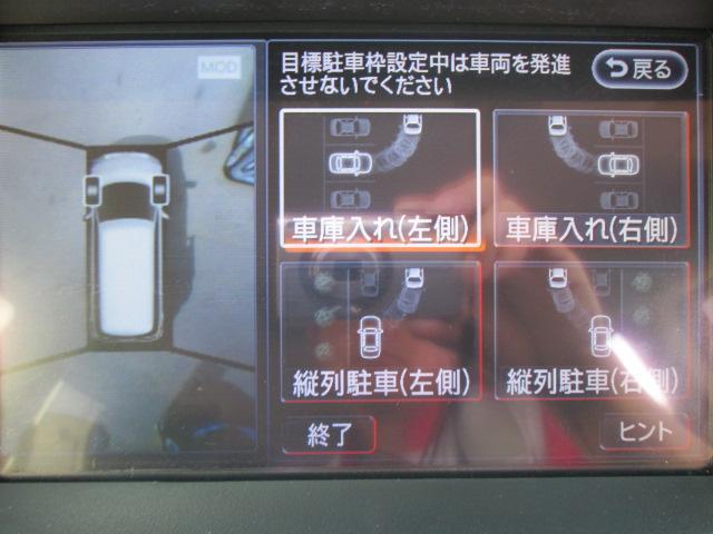 250H/S S4WD 8人乗 メーカーナビ 後席M(9枚目)