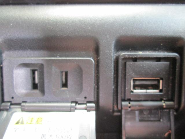250H/S S4WD 8人乗 メーカーナビ 後席M(13枚目)