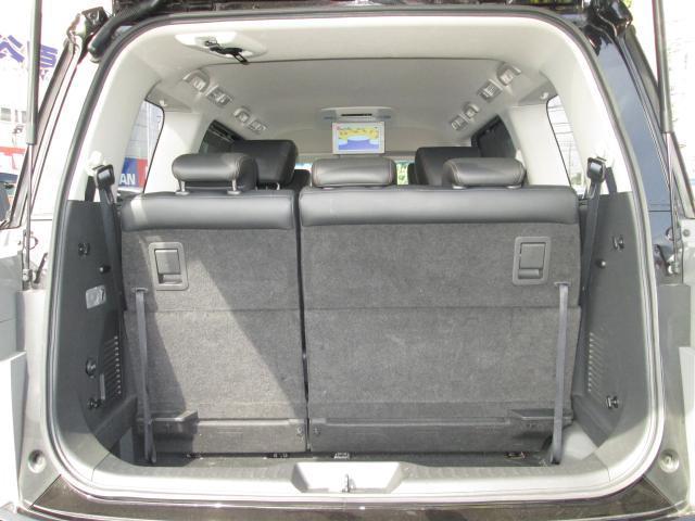 250H/S S4WD 8人乗 メーカーナビ 後席M(14枚目)