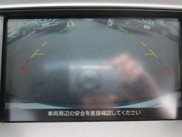 「日産」「ラフェスタ」「ミニバン・ワンボックス」「東京都」の中古車7