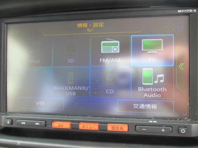 660 DX ハイルーフ 5AGS車 純正メモリーナビ ナビ 記録簿 メモリーナビ パワーステアリング エアバッグ エアコン ABS CD ワンオーナー車 運転席助手席エアバック(6枚目)