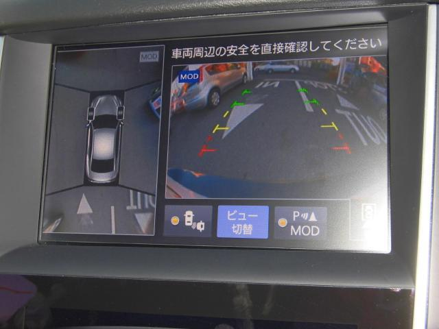 日産 スカイライン 200GTtタイプSP クールエクスクルーシブ 社有車アップ