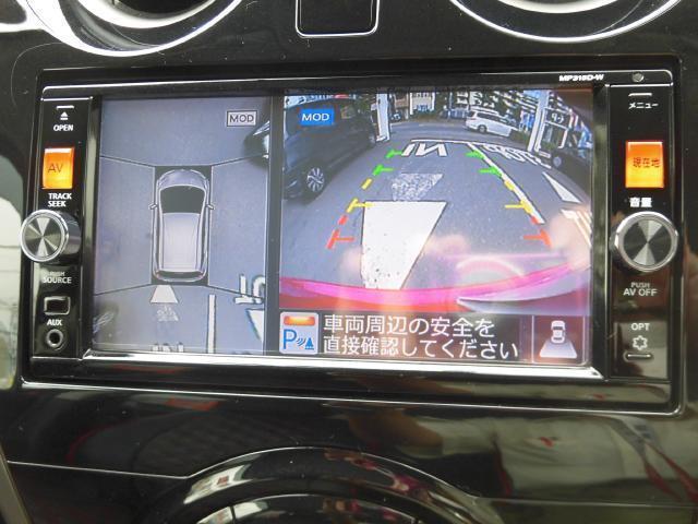 日産 ノート X DIG-S 純正Mナビ MODアラウンドM ドラレコ