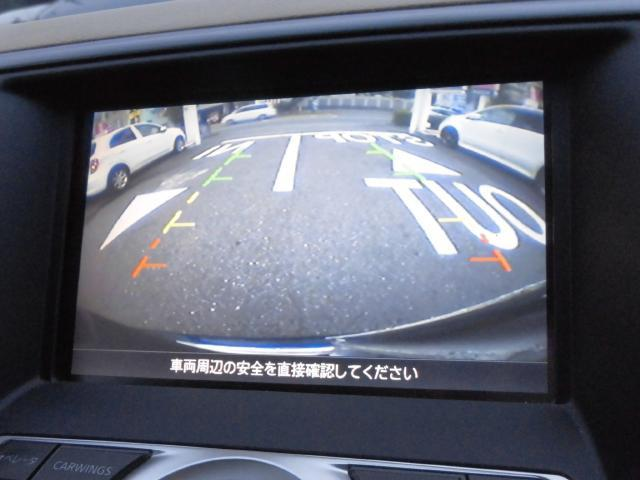 日産 ティアナ 250XL 純正HDDナビ サイド&バックカメラ オットマン