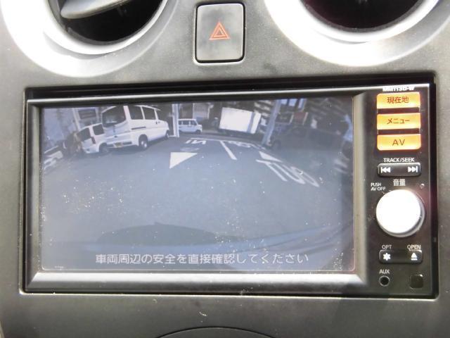 X 純正メモリーナビ バックカメラ 当社下取りワンオーナー車(5枚目)
