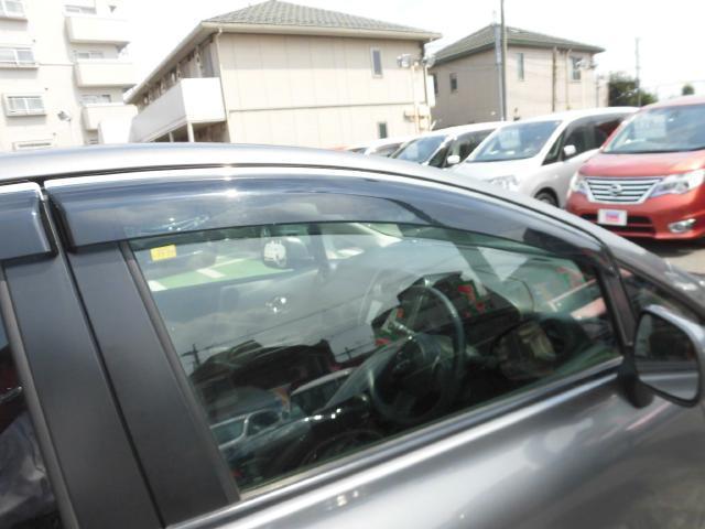 X 純正メモリーナビ バックカメラ 当社下取りワンオーナー車(8枚目)