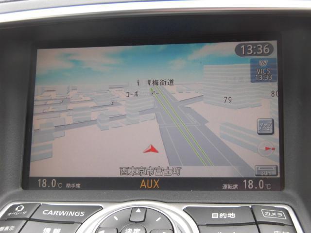 250GT 純正HDDナビ サイドバックカメラ 地デジ(4枚目)