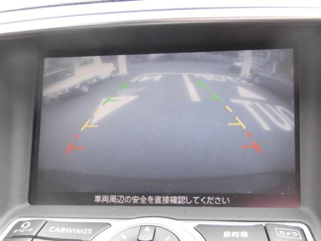 250GT 純正HDDナビ サイドバックカメラ 地デジ(5枚目)