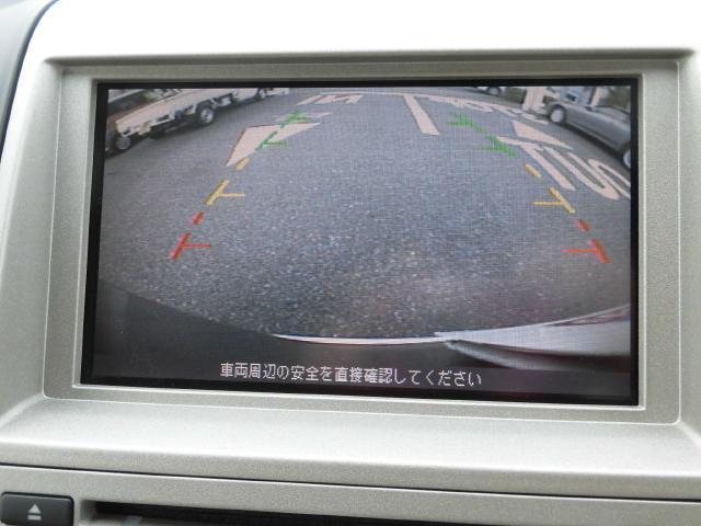 20S ライン装着DVDナビ サイド&バックカメラ ETC(5枚目)