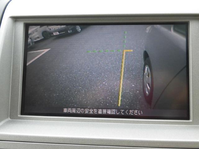 20S ライン装着DVDナビ サイド&バックカメラ ETC(6枚目)