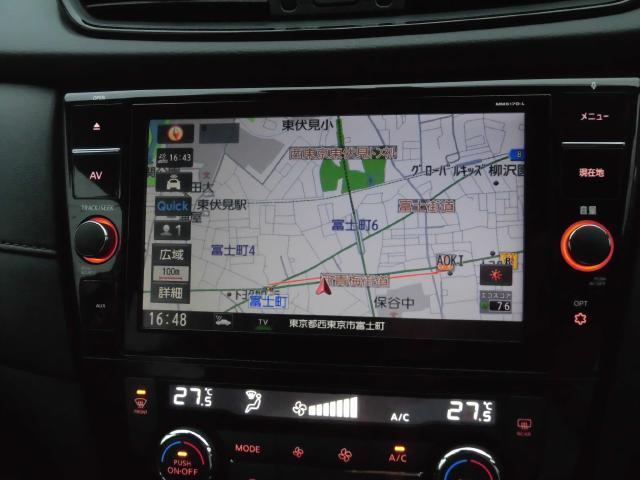 20Xi 4WD プロパイロット 当社試乗展示車アップ(4枚目)