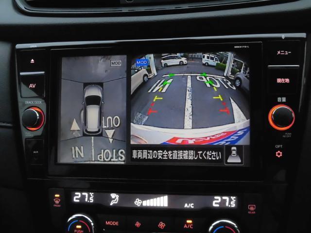 20Xi 4WD プロパイロット 当社試乗展示車アップ(5枚目)