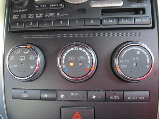 オートエアコン付です、設定温度に保たれますので快適です☆