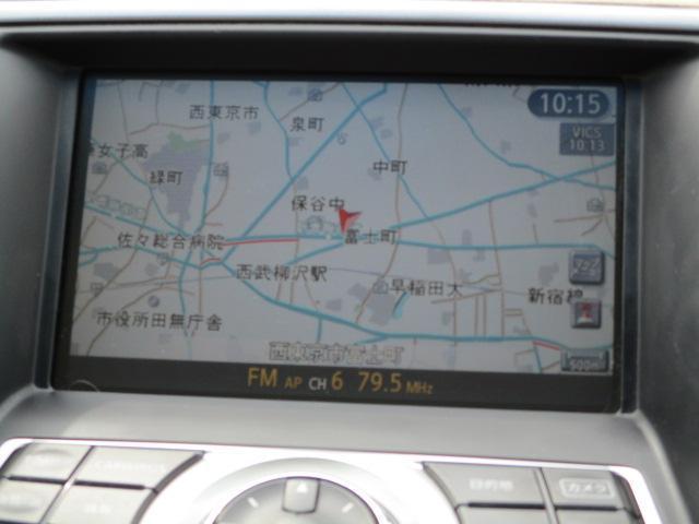 250XV ライン装着HDDナビ サイド&バックカメラ(4枚目)