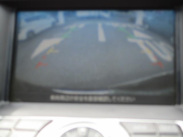 250XV ライン装着HDDナビ サイド&バックカメラ(5枚目)