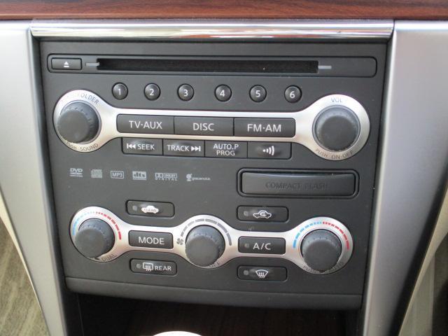 250XV ライン装着HDDナビ サイド&バックカメラ(7枚目)