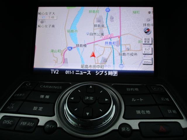 250GT 純正HDDナビ サイド&バックカメラ ETC(4枚目)