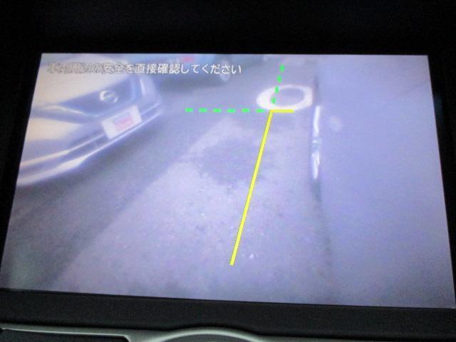 250GT 純正HDDナビ サイド&バックカメラ ETC(7枚目)