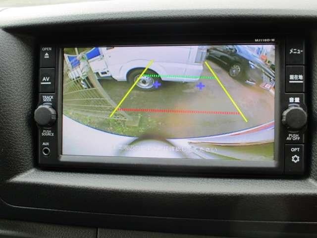 バックモニターはとても見やすく、ガイドラインまで出てくれますので車庫入れの際にもとても便利です。