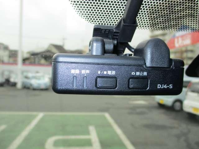 万が一の時にお役に立ちます!!純正ナビ連動ドライブレコーダーを装備☆