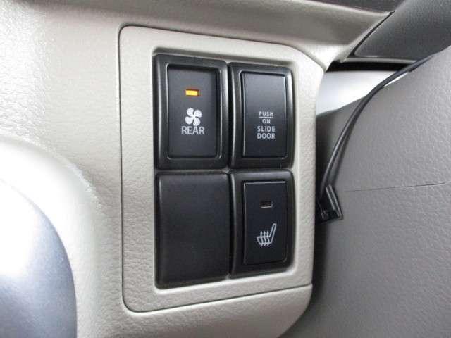 E 4WD 純正メモリーナビ ETC2.0 社外ドラレコ 左オートスライドドア インテリジェントキー キセノンライト 運転席シートヒーター フォグランプ リヤヒーター オートライト オートエアコン(8枚目)