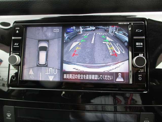 20Xi 2列車 2WD プロパイロット 純正メモリーナビ MODアラウンドビューモニター ETC ドラレコ スマートミラー ルーフレール オートバックドア LEDライト セーフティパック オートライト(6枚目)