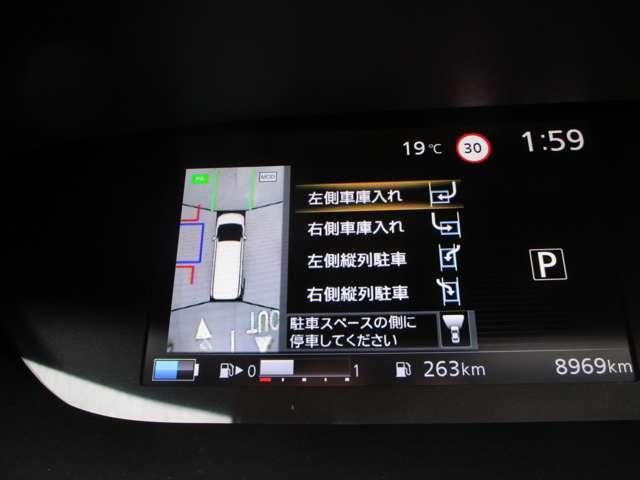 e-パワー オーテック プロパイロット 純正大画面メモリーナビ MODアラウンドビューモニター 純正ナビ連動ドラレコ&ETC2.0 両側オートスライドドア スマートミラー LEDライト 寒冷地 シート&ステアリングヒーター(7枚目)