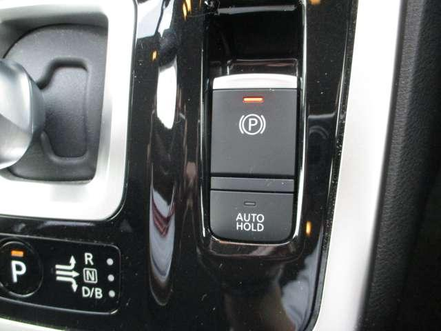 e-パワー オーテック プロパイロット 純正大画面メモリーナビ MODアラウンドビューモニター 純正ナビ連動ドラレコ&ETC2.0 両側オートスライドドア スマートミラー LEDライト 寒冷地 シート&ステアリングヒーター(12枚目)