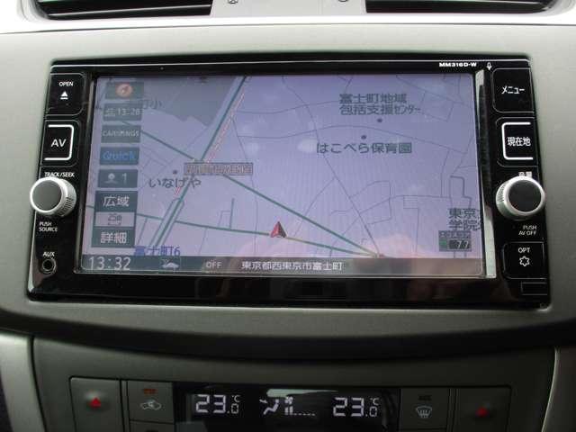 X 純正メモリーナビ バックカメラ ETC 社外ドライブレコーダー オートライト フォグランプ インテリジェントキキー 横滑り防止 エコモード プライバシーガラス(5枚目)