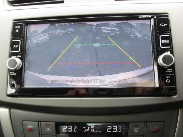 X 純正メモリーナビ バックカメラ ETC 社外ドライブレコーダー オートライト フォグランプ インテリジェントキキー 横滑り防止 エコモード プライバシーガラス(6枚目)