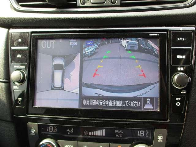 20Xi エクストリーマーX 2列車 4WD プロパイロット 純正大画面メモリーナビ MODアラウンドビューモニター ナビ連動ドラレコ&ETC2.0 電動バックドア スマートミラー アイドリングストップ オートライト LEDライト(6枚目)