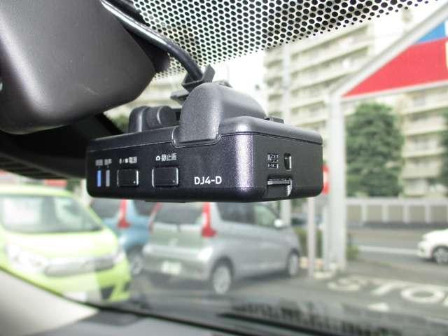 20Xi エクストリーマーX 2列車 4WD プロパイロット 純正大画面メモリーナビ MODアラウンドビューモニター ナビ連動ドラレコ&ETC2.0 電動バックドア スマートミラー アイドリングストップ オートライト LEDライト(15枚目)