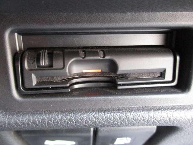20Xi エクストリーマーX 2列車 4WD プロパイロット 純正大画面メモリーナビ MODアラウンドビューモニター ナビ連動ドラレコ&ETC2.0 電動バックドア スマートミラー アイドリングストップ オートライト LEDライト(16枚目)