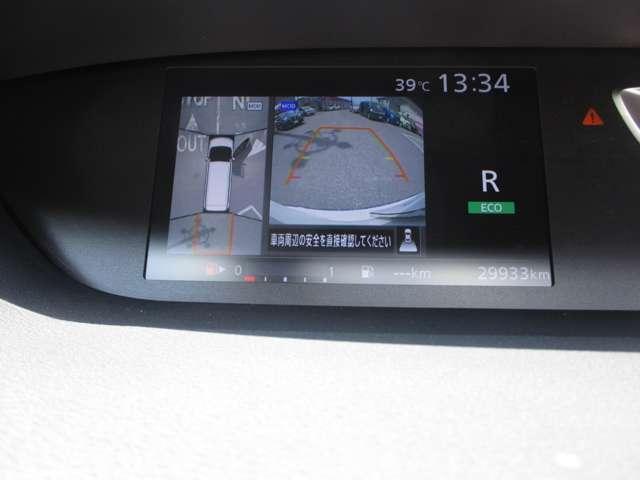 ハイウェイスター Vセレクション セーフティB プロパイロット 快適パック 寒冷地 ナビ取り付けパッケージ 純正メモリーナビ MODアラウンドビューモニター ハンズフリー機能付き両側オートスライドドア LEDライト スマートミラー(6枚目)