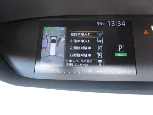 ハイウェイスター Vセレクション セーフティB プロパイロット 快適パック 寒冷地 ナビ取り付けパッケージ 純正メモリーナビ MODアラウンドビューモニター ハンズフリー機能付き両側オートスライドドア LEDライト スマートミラー(7枚目)