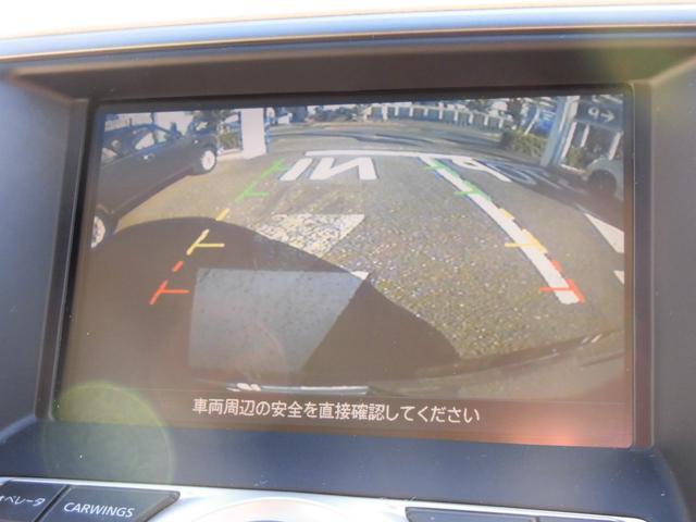 日産 ティアナ 250XL 純正HDDナビ サイドバックカメラ ETC