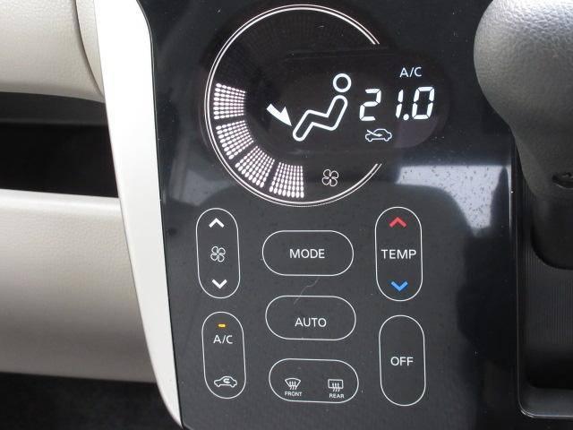 日産 デイズ X 純正ナビ アラウンドVモニター