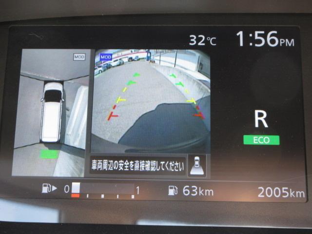 日産 セレナ X 4WD プロパイロット 両側オートスライドドア 自動B