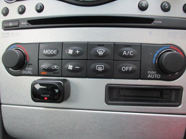 デュアルオートエアコンは左右で温度管理できます☆