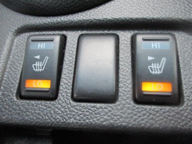 シートヒーター付いていますので寒い日に重宝します☆