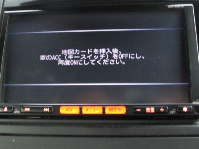 15M 純正ナビ(6枚目)
