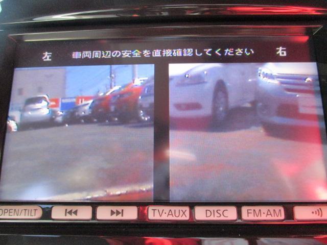 16GTターボ 純正HDDナビ・フルセグ・バックカメラ(7枚目)