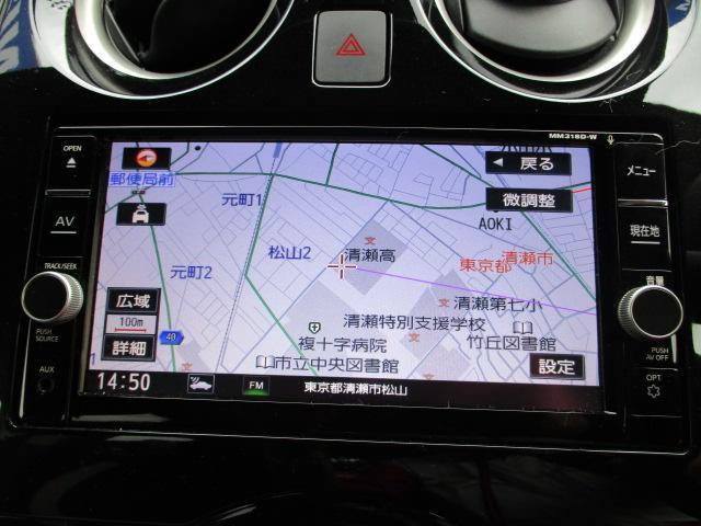 e-POWER X エマージェンシーブレーキ(4枚目)