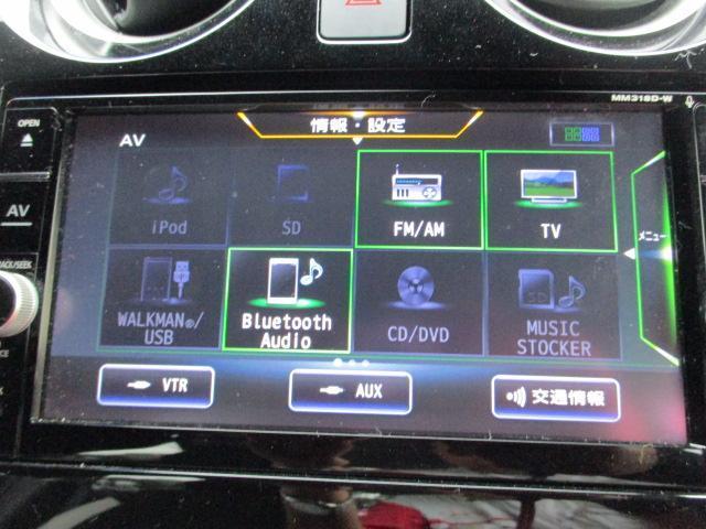 e-POWER X エマージェンシーブレーキ(5枚目)