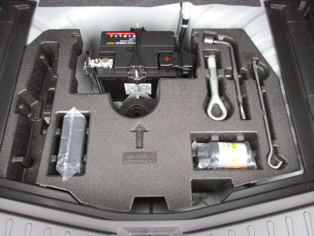 e-POWER X エマージェンシーブレーキ(12枚目)